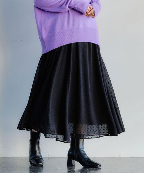エアリー ギャザー フレア スカート
