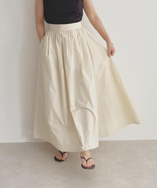 【EMMEL REFINES】【手洗可能】HW メモリー ボリューム フレアスカート 2 オフホワイト