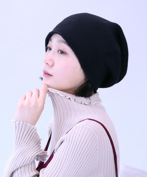 【 Kopka / コプカ 】 # Knitting Woollen Hat ニットウールハット