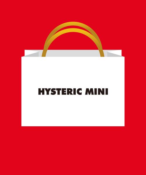 HYSTERIC MINI(ヒステリック ミニ)の「【福袋】HYSTERIC MINI-B(福袋/福箱)」|マルチ