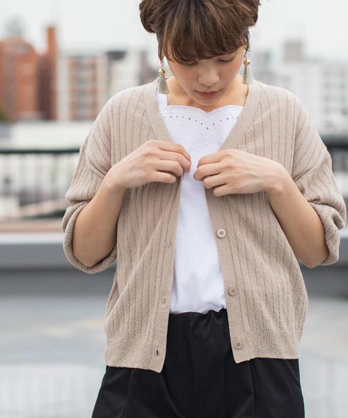 ツイストコットンリブ編みカーディガン