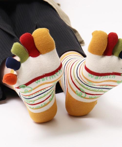 【warmth/ウォームス】スニーカーソックス 足裏プリント WST sole print socks
