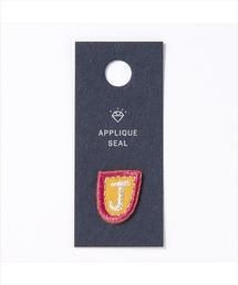 ブランドコラボ(ブランドコラボ)の「APPLIQUE SEAL initial(ステッカー/テープ)」