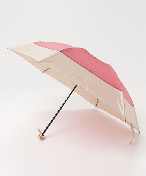 折りたたみ傘 【ツートン】
