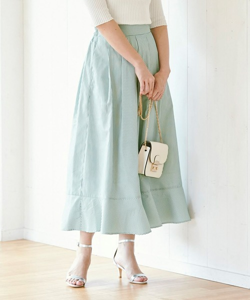 ur's(ユアーズ)の「裾切替タックフレアスカート(スカート)」|グリーン系その他
