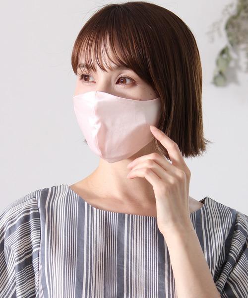 PourVous(プールヴー)の「3D立体ひんやりシルクマスク・夏用・接触冷感/洗えるので繰り返し使えるウォッシャブル美容マスク(マスク)」|ピンク