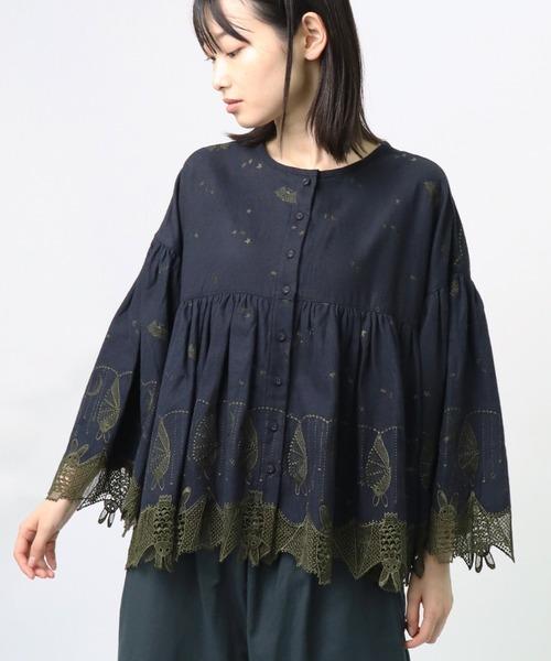 【 marble sud / マーブルシュッド 】Bat Lace ギャザーBL 05BF069007