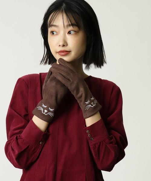 ニャンコ刺繍手袋 EG5801 QLI