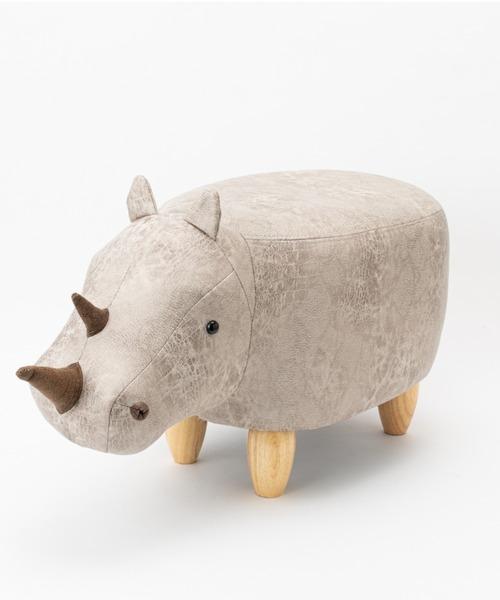 サイ モチーフ スツール / Rhino (リノ)