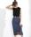 PROPORTION BODY DRESSING(プロポーションボディドレッシング)の「デニムタイトスカート(デニムスカート)」 ブルー