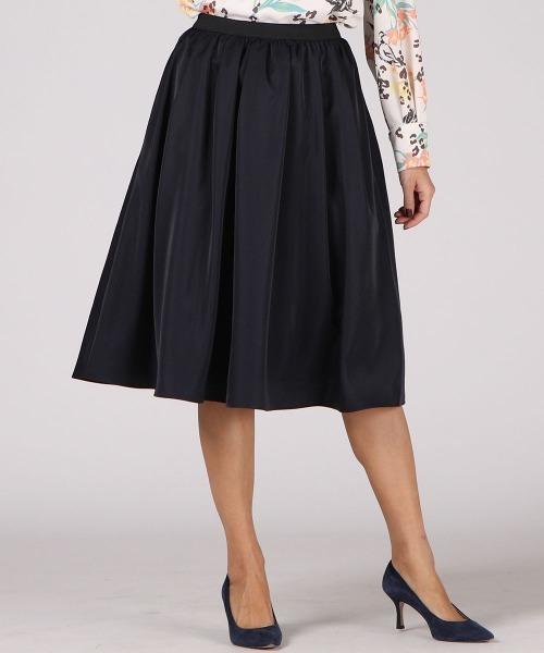 大きな取引 アンティークサテンフレアスカート(スカート)|Viaggio Blu(ビアッジョブルー)のファッション通販, マルニシオンライン:d2112429 --- pitomnik-zr.ru