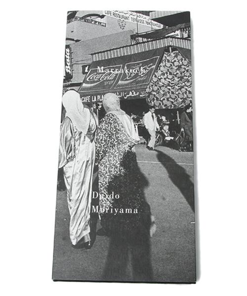 森山大道 / Marrakech