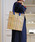 MAISON N.H PARIS(メゾンエヌアッシュパリ)の「【MAISON N.H PARIS(メゾンエヌエイチパリ)】PIGALLE RAFFIA チェックフラットトートバッグ(かごバッグ)」|詳細画像