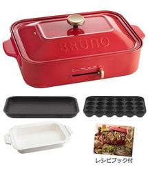 BRUNO(ブルーノ)の【レシピブック付き】BRUNOコンパクトホットプレート+セラミックコート鍋 2点セット(キッチン家電)