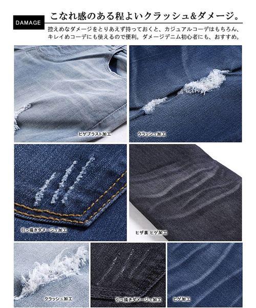 【ROOT THREE】5ポケットCVCストレッチデニムダメージスキニーパンツ