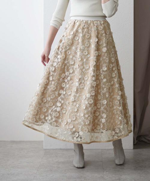 Eimee Law(エイミーロウ)の「チュール刺繍フレアーロングSK(スカート)」|ライトベージュ