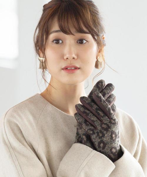 【スマホ対応】レオパード柄コンビグローブ