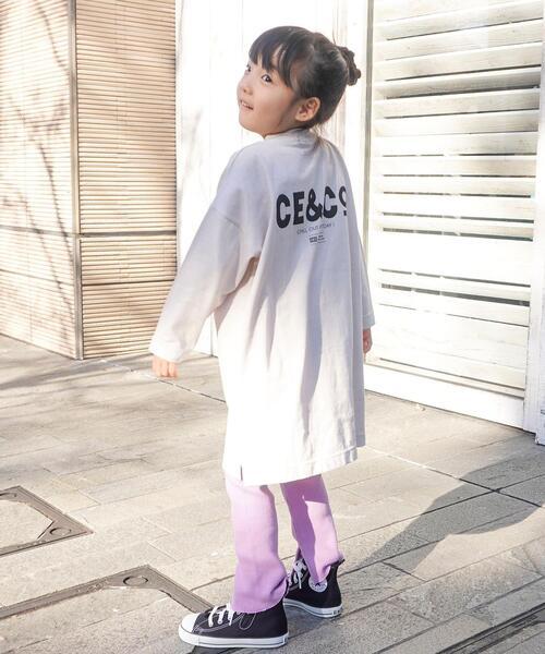 【coen キッズ / ジュニア】リラックスワンピース×テレコパンツセット