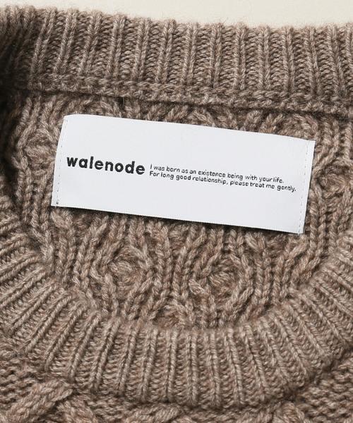 walenode / ウェルノード カシミアヤクウール アランセーター