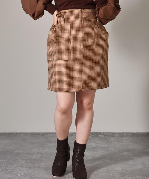アソートベーカーポケットスカート