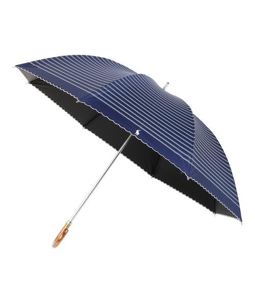 晴雨兼用日傘 ボーダースカラ刺繍