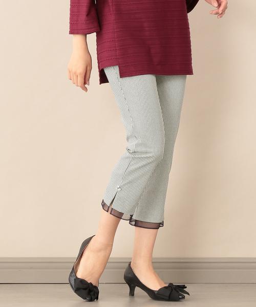 専門店では 【Sサイズ~】【ウォッシャブル ビー CHIC】ブロックチェッククロップドパンツ(パンツ) TO BE CHIC(トゥー CHIC,トゥー ビー シック)のファッション通販, 縁こや:1fabe462 --- pyme.pe