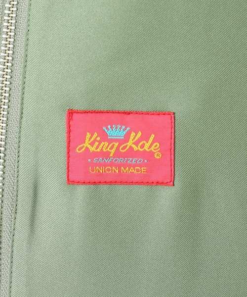 KING KOLE×relume / 別注キングコール ツイルブルゾン