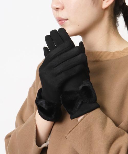 もこもこリボン手袋 EG5802 QLI