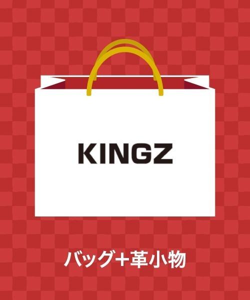 【福袋】KINGZ②