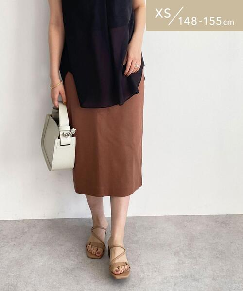 [ XS / H148-155cm ] ★★SCカットリブ タイト スカート