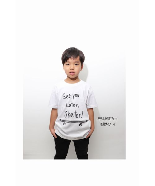 SEE YOU Tシャツ