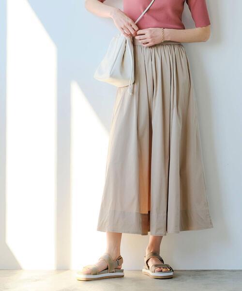 ◆FFC コットン N タイプライター ギャザー スカート