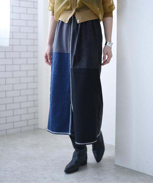 ブロック切り替えタイトスカート