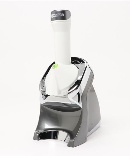 ヨナナス/アイスクリームメーカー エリート982 ホワイト×ダークシルバー