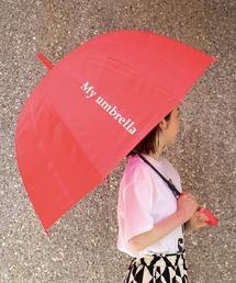 LAVEANGE(ラビアンジェ)の《再入荷・新色追加》ロゴ入りドーム型アンブレラ 雨傘(長傘)