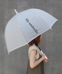 LAVEANGE(ラビアンジェ)の「《再入荷》《新色追加》ロゴ入りドーム型アンブレラ 雨傘(長傘)」