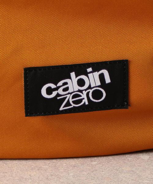 [キャビンゼロ] SC CABINZERO CLASSIC 36L / バックパック / リュック