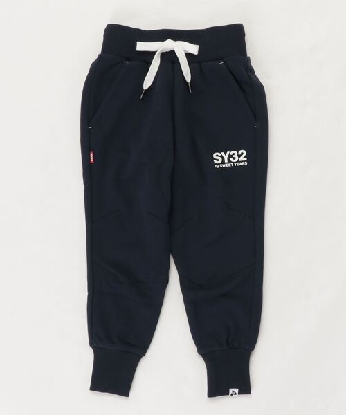 SY32 by SWEET YEARS(エスワイサーティトゥバイスィートイヤーズ)の「SY32 by SWEET YEARS /エスワイサーティトゥ バイ スィートイヤーズ/REGULAR SWEAT PANTS KIDS(スウェットパンツ)」|ネイビー