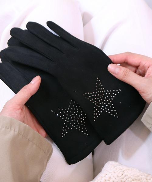エコスェード*スタースタッズ手袋 EG5803 QLI
