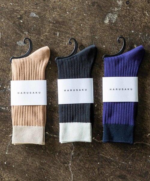 HARUSAKU CC(ハルサクシーシー)の「HARUSAKU CC:Men's RIB bicolor socks 3P set(ソックス/靴下)」|ベージュ