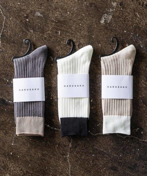 HARUSAKU CC(ハルサクシーシー)の「HARUSAKU CC:Men's RIB bicolor socks 3P set(ソックス/靴下)」|ホワイト