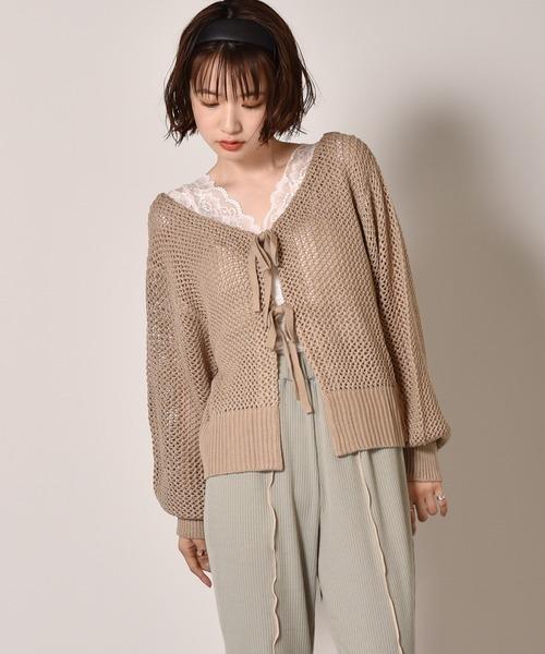 2WAY透かし編みカーデ
