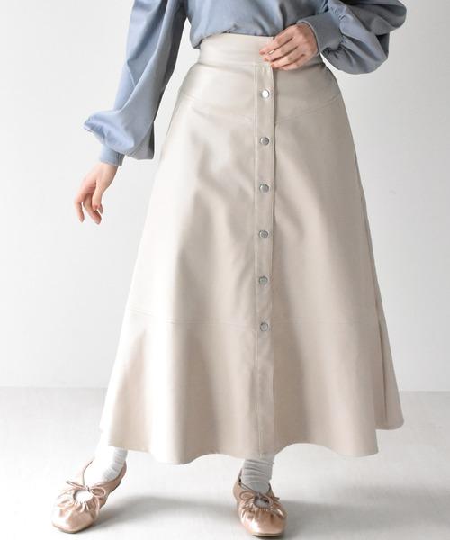 マーメイドアソートスカート