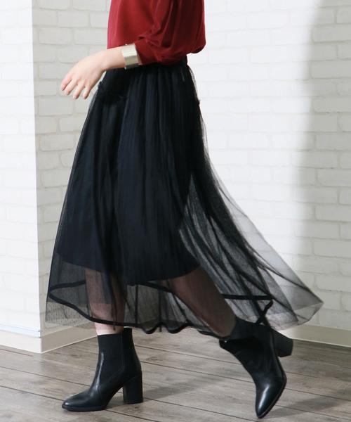 &g'aime(アンジェム)の「【&g'aime】2WAY/ドットチュールアシメボリュームスカート(スカート)」|ブラック