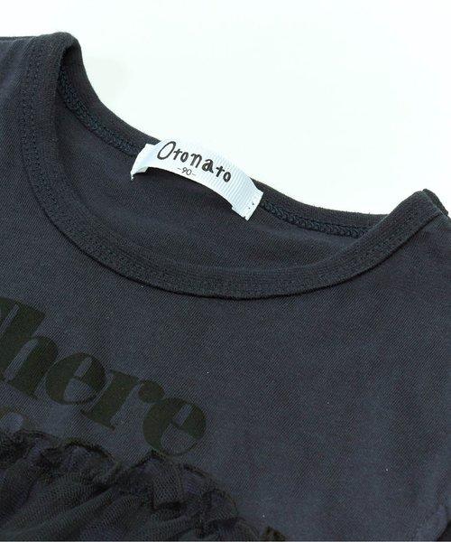 チュールドッキングTシャツ