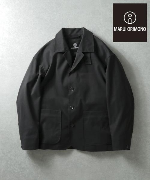 丸井織物フレンチカバージャケット