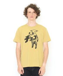graniph(グラニフ)のベーシックTシャツ/ラム チョップ(Tシャツ/カットソー)