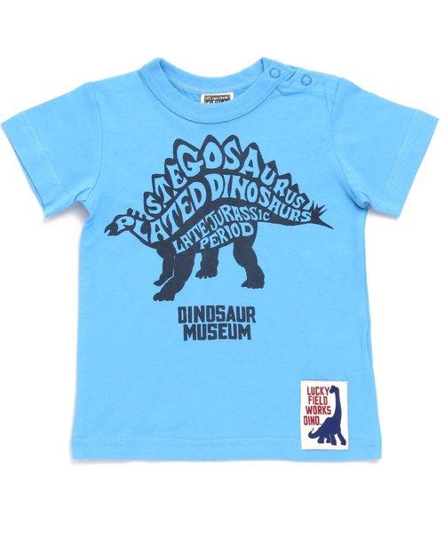 ステゴサウルスプリントTシャツ