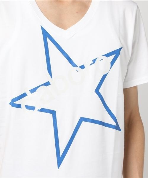 BIG STAR TEE V
