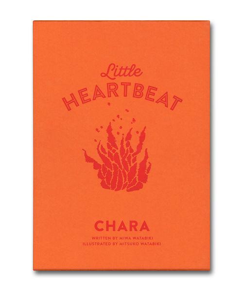 綿引美和 綿引光子 / LITTLE HEARTBEAT